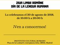 ¡Te invitamos a celebrar con nosotros el Día de la Lengua Rumana!