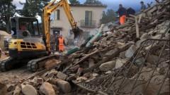 Atenționare de călătorie Italia – Drumuri naționale blocate