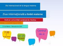Día Internacional de la Lengua Materna, a la comunidad rumana de Pechina, Almería