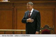 DOCUMENTAR: Președintele României, Klaus Iohannis, împlinește 58 de ani