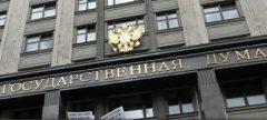 Declarații dure în Duma de Stat la adresa Republicii Moldova și Ucrainei; Chișinăul amenințat cu un Donbas