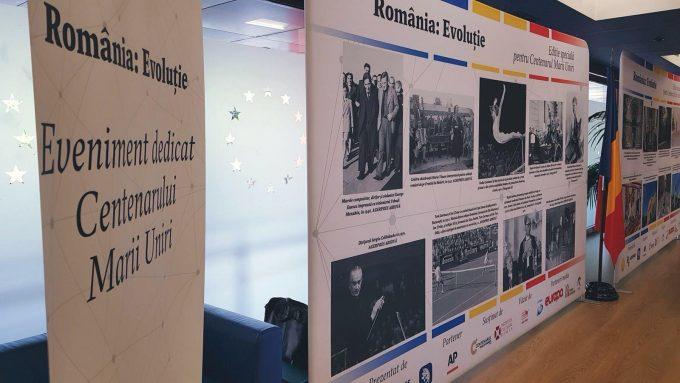 Documentarul 'Marea Unire – România, la 100 de ani' şi expoziţia foto 'România: Evoluţie' – prezentate de AGERPRES la Madrid