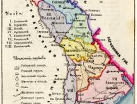 El impacto de la Revolución rusa en Rumanía: la unión de Besarabia en la prensa española