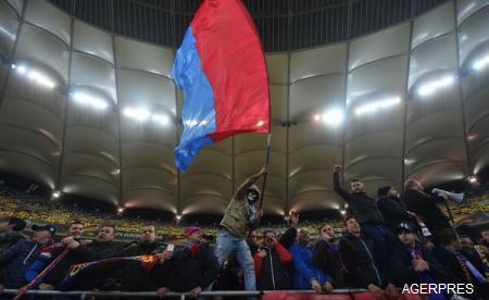 Fotbal: În jur de 5.000 de suporteri români sunt așteptați la meciul Villarreal - Steaua
