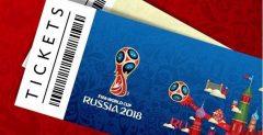 Fotbal – CM 2018: Biletele la Mondialul din Rusia, mai scumpe cu 68% faţă de CM 2006 din Germania