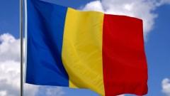 ICR: Evenimente prilejuite de serbarea Zilei Naționale a României în lume