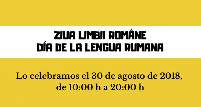 Institutul Cultural Român de la Madrid sărbătorește Ziua Limbii Române