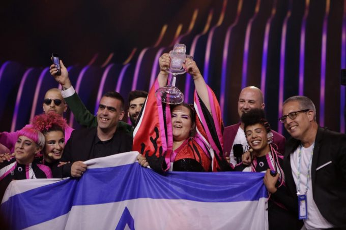 VIDEO: Israel a câştigat trofeul Eurovision 2018