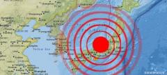 Japonia: Seism cu magnitudinea 6