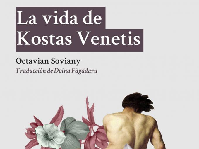 """La presentación del libro """"La vida de Kostas Venetis"""" de Octavian Soviany, en España"""