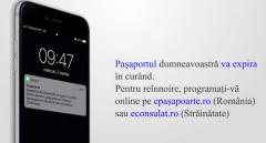 MAE și MAI vor notifica cetățenii prin SMS cu privire la faptul că urmează să le expire pașaportul