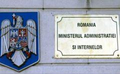 MAI anunță că echipa Brigăzii Transporturi Publice București implicată în rezolvarea crimei de la metrou va fi recompensată