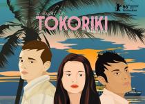 Muestra de Cine Rumano en Córdoba y Granada, del 12 de mayo al 23 de junio