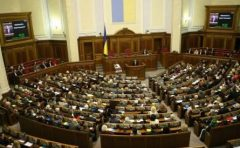 Noua lege a educației din Ucraina provoacă nemulțumirea comunității etnicilor români din această țară
