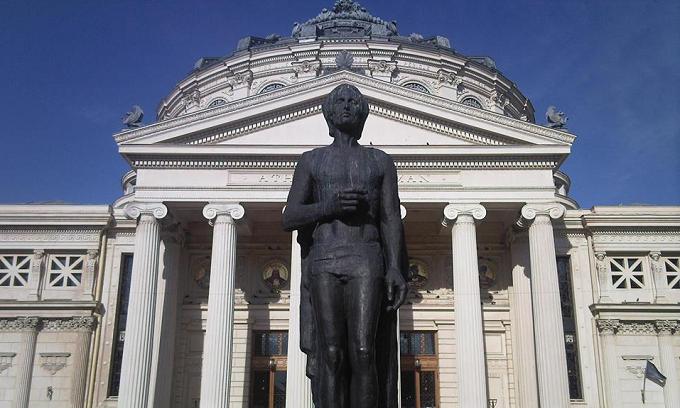 Omagierea Zilei lui Mihai Eminescu - Ziua Culturii Naționale - 167 de ani de la nașterea sa-1
