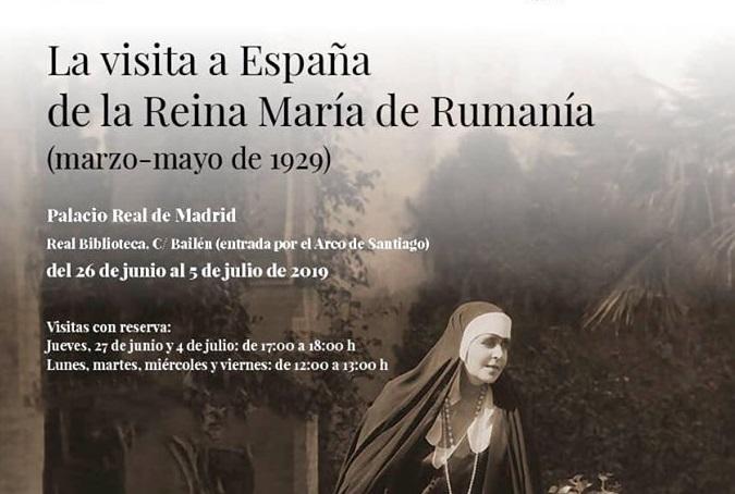 Palacio Real de Madrid: Eventos dedicados a la conclusión de la Presidencia rotatoria de Rumanía del Consejo de la Unión Europea