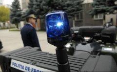 Poliția de Frontieră va efectua verificări pentru a stabili modalitatea prin care Ghiță a părăsit România