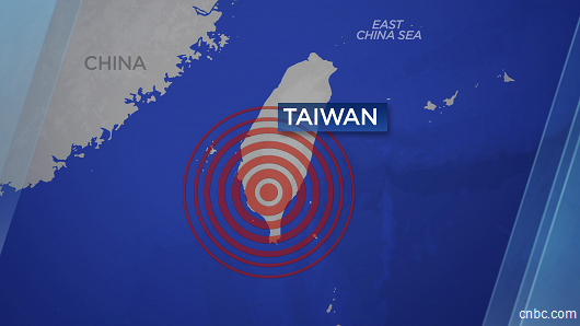 Seism-cu-magnitudinea-de-6.4-în-sudul-Taiwanului-Mai-multe-imobile-s-au-prăbușit-1