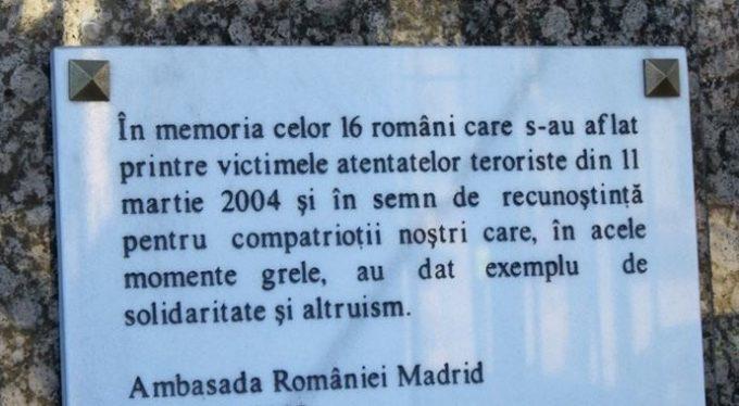 Slujba de comemorare a victimelor atentatului terorist din 11 martie 2004 (Madrid, 10 martie 2018)