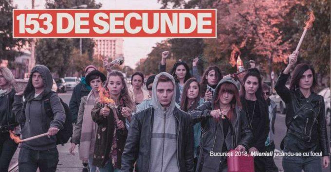 """Spectacolul """"153 de secunde"""", primul care pune în discuţie tragedia de la Colectiv - în premieră la CNDB, pe 27 octombrie"""