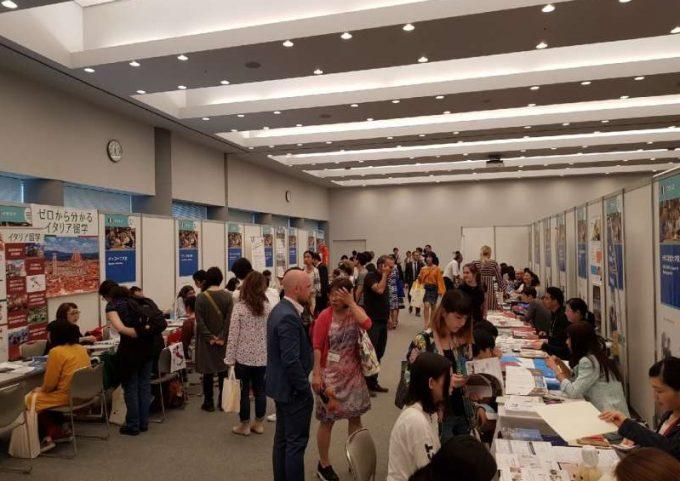 TUIAŞI, singura universitate tehnică din România prezentă la Târgul European pentru Studii Superioare (Japonia)