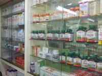 UE: Noi norme europene de siguranţă pentru medicamentele eliberate pe bază de reţetă