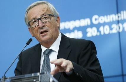 UE nu are nevoie de alte fisuri - reacția lui Jean-Claude Juncker după ce Catalonia și-a declarat independența
