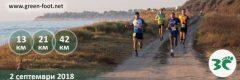 Un veac de pace între România şi Bulgaria, marcat printr-un maraton transfrontalier