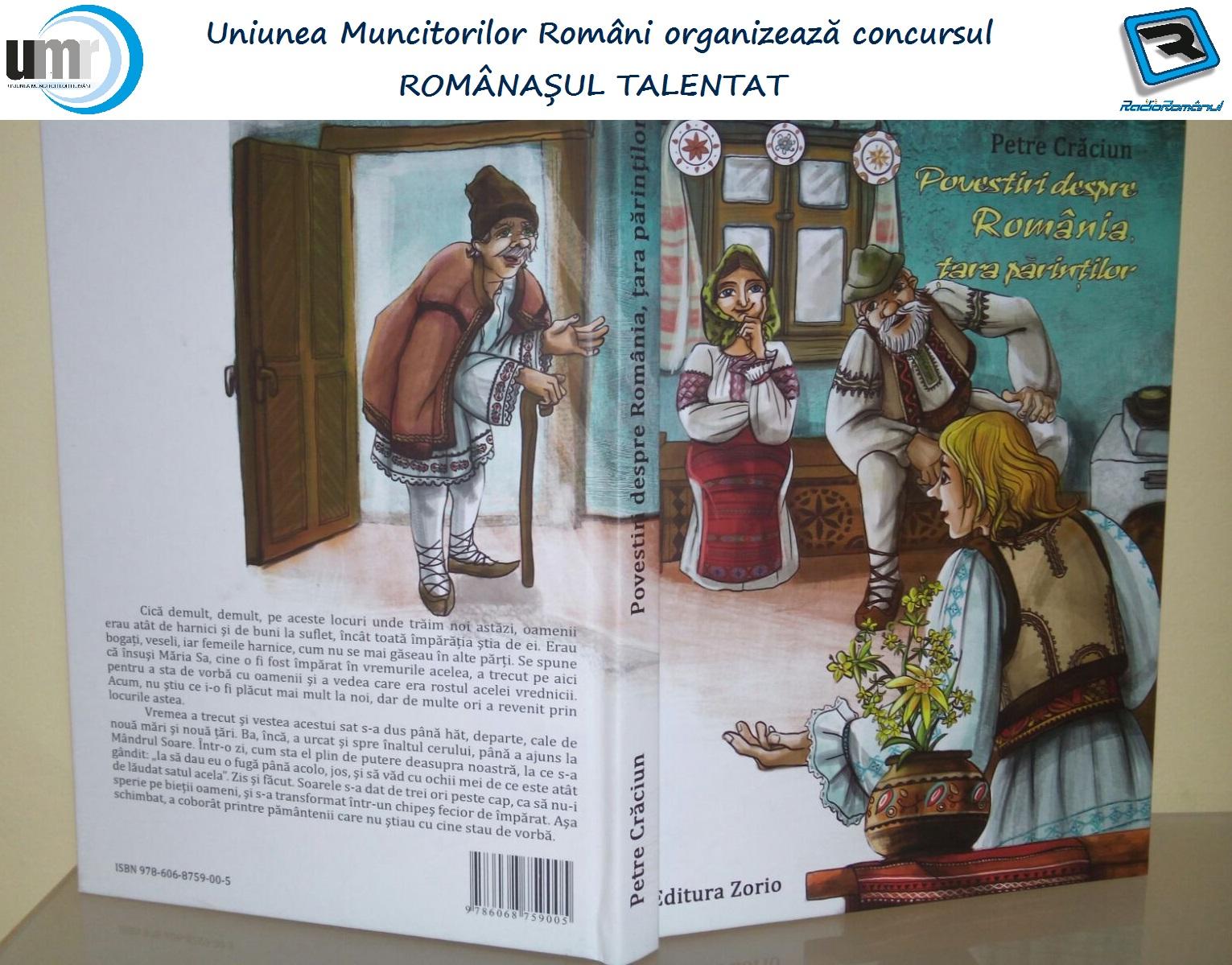 """Uniunea Muncitorilor Români organizează, cu sprijinul colaboratorilor, Concursul """"Românașul Talentat"""""""