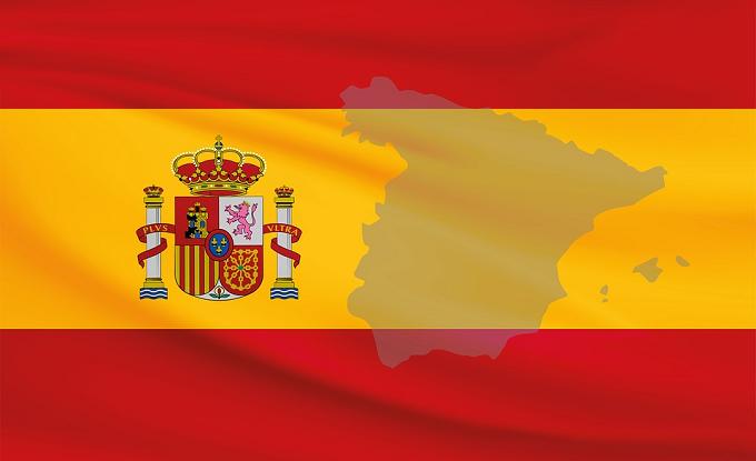 VIDEO: Ziua Regatului Spaniei - De ce a fost aleasă data de 12 octombrie ca Zi a Spaniei?