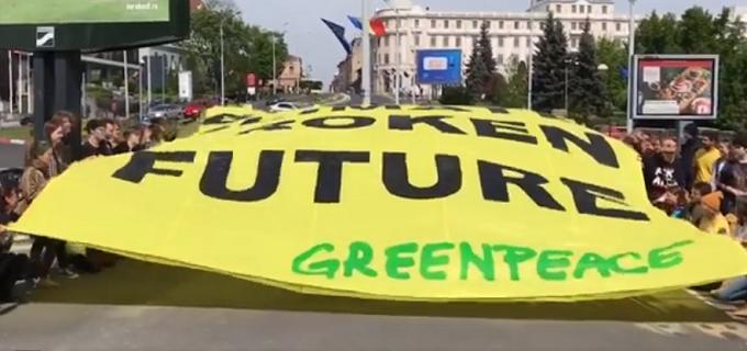 Vezi mesajul protestatarilor Greenpeace pentru liderii veniţi la Summitul de la Sibiu