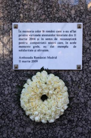 12-ani-de-la-tragicele-atentate-teroriste-care-au-avut-loc-la-11-martie-2004-la-Madrid-2