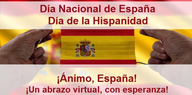 12 de octubre Día Nacional de España Día de la Hispanidad