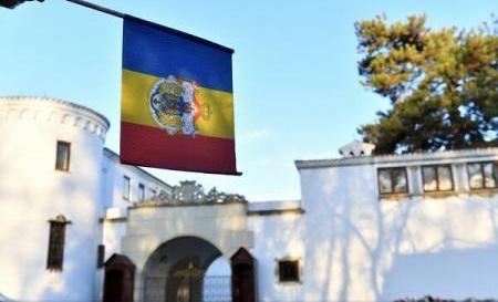 14, 15 și 16 decembrie, zile de doliu național pe teritoriul României, în memoria regelui Mihai I