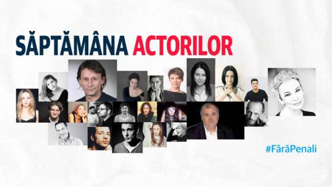 Actorii români se implică în iniţiativa civică 'Fără penali în funcţii publice'