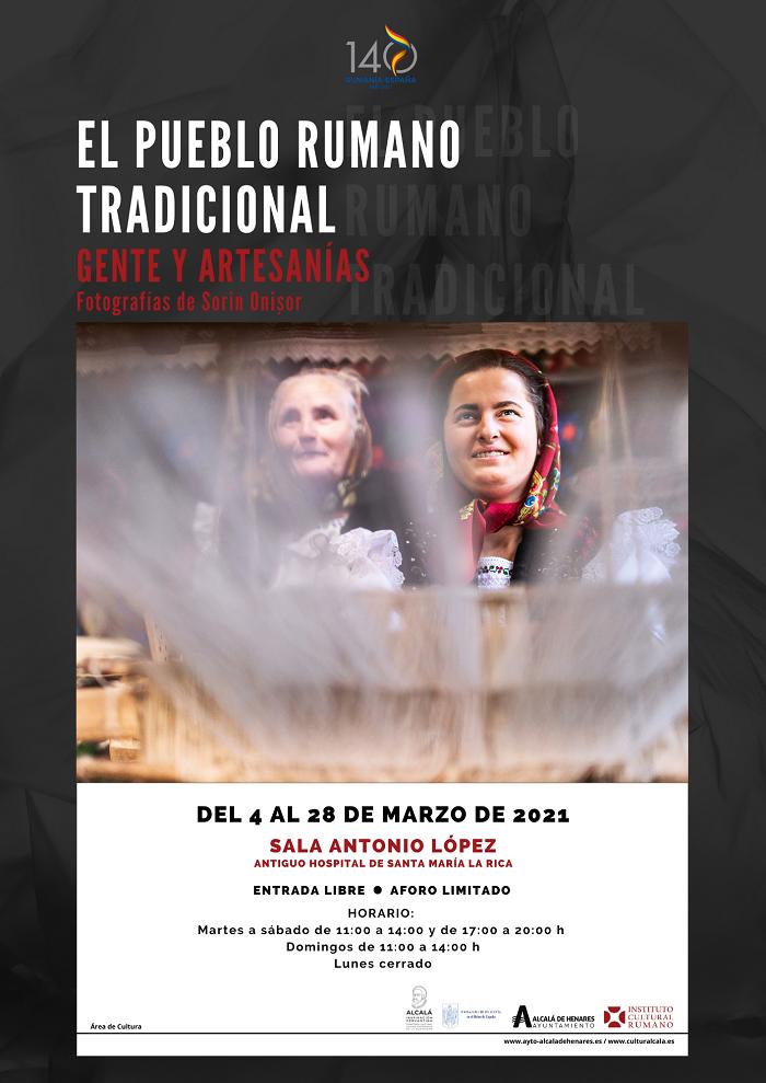 Alcalá de Henares Expoziția Satul tradiţional românesc oameni și meșteșuguri a artistului fotograf Sorin Onișor-poster