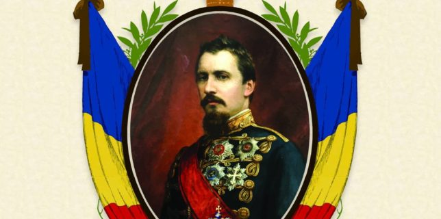 Alexandru Ioan Cuza: Domnia şi reformele domnitorului (1859-1866)