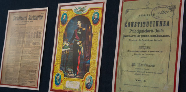 Alexandru Ioan Cuza: Primul domnitor al Principatelor Unite Române (1859-1866)