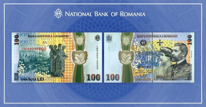 BNR a lansat o bancnotă aniversară dedicată împlinirii a 100 de ani de la Marea Unire din 1 Decembrie 1918
