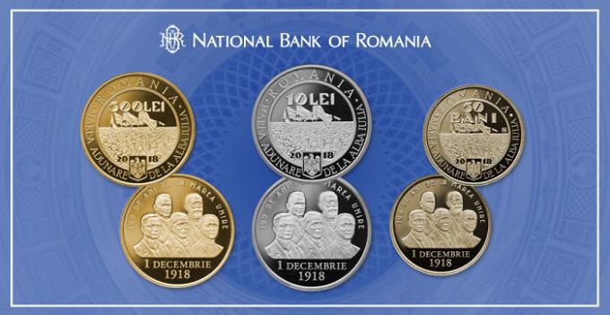 BNR pune în circulaţie o monedă din alamă având ca temă 100 de ani de la Marea Unire