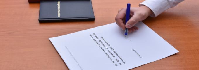 CERERILE PRIVIND CETĂȚENIA ROMÂNĂ SE DEPUN EXCLUSIV ÎN BAZA PROGRAMĂRII ONLINE PREALABILE