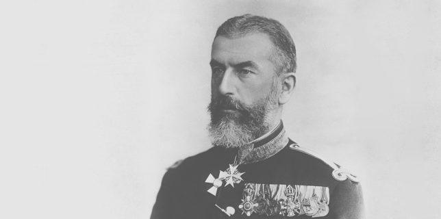 Carol I, domnitor şi rege al României. Carol I a condus ţara spre modernizare şi independenţă