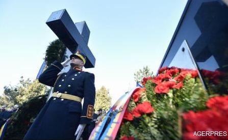 Ceremonie la Cimitirul Eroilor Revoluției în memoria celor căzuți în Revoluția din decembrie 1989