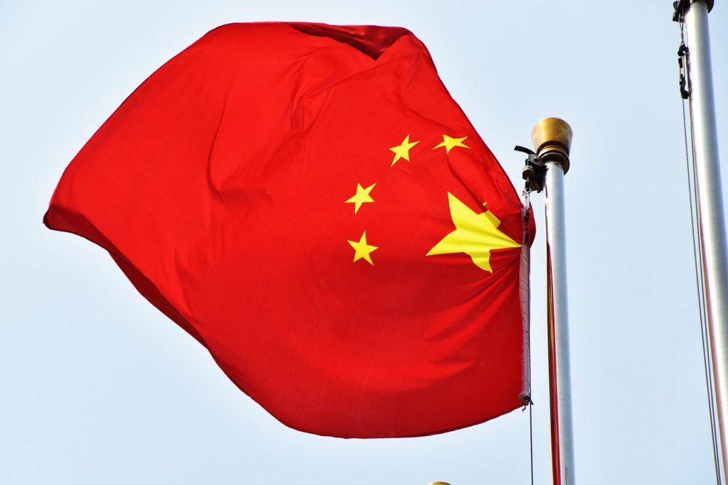 China: Creşterea economiei a atins un nivel record în primul trimestru din 2021