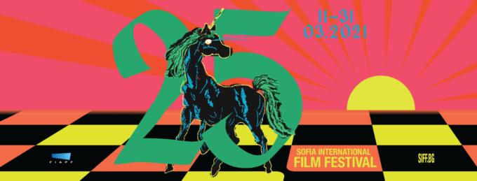 Cristi Puiu şi Terry Gilliam vor primi premiul FIPRESCI la Festivalul de Film de la Sofia