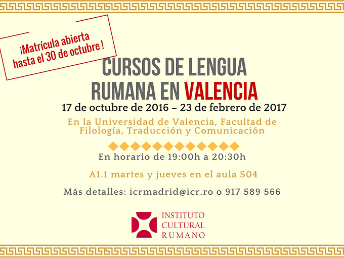 Cursos de lengua rumana en Valencia, octubre 2016- febrero 2017