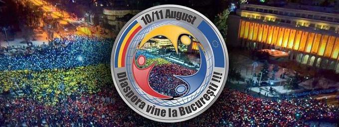 DIICOT nu are competenţa de soluţionare a dosarului privind protestul din 10 august, conform Parchetului General