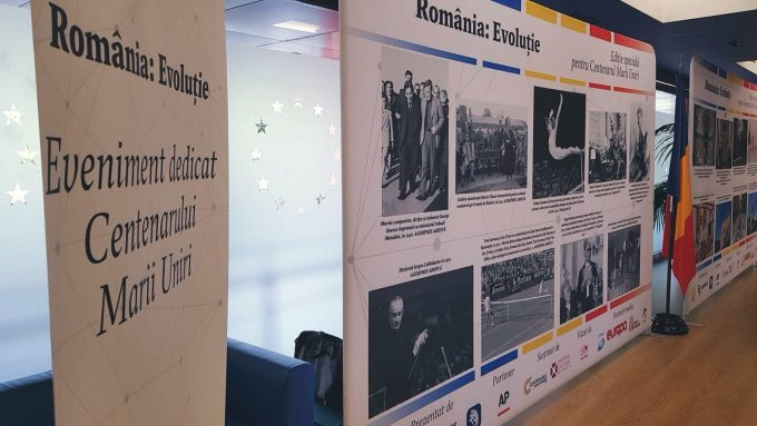 Documentarul 'Marea Unire - România, la 100 de ani' şi expoziţia foto 'România: Evoluţie' - prezentate de AGERPRES la Madrid