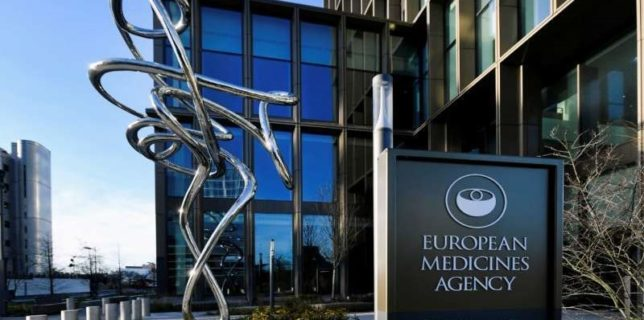 EMA se reuneşte pentru actualizarea analizei privind AstraZeneca şi cazurile de coagulare sangvină