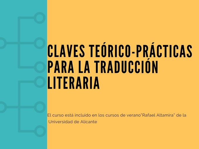 """El curso """"Claves teórico-prácticas para la traducción literaria"""" dedicado a las traducciones literarias, de rumano al español"""